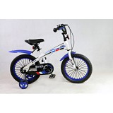 Детский велосипед G-14