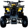 "Квадроцикл Hunter 7"" Lite 125сс 4т 2017"