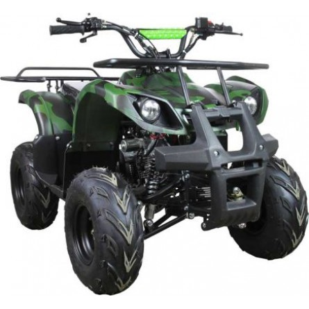 Детский электроквадроцикл ATV Classic 7E 1000W