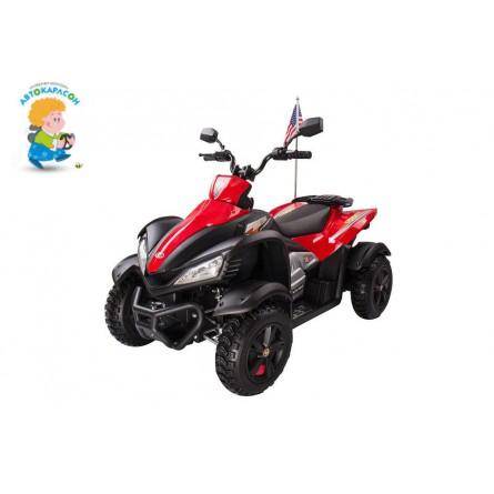 Детский квадроцикл квадроцикл DMD-A 268 красный