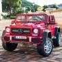 Детский электромобиль Mercedes-Benz Maybach G650 AMG красный