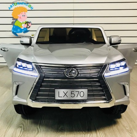 Детский электромобиль Lexus LX570 серебряный