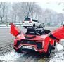 Детский электромобиль Lykan QLS 5188 4Х4 красный