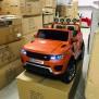 Детский электромобиль Range Rover XMX 601 оранжевый