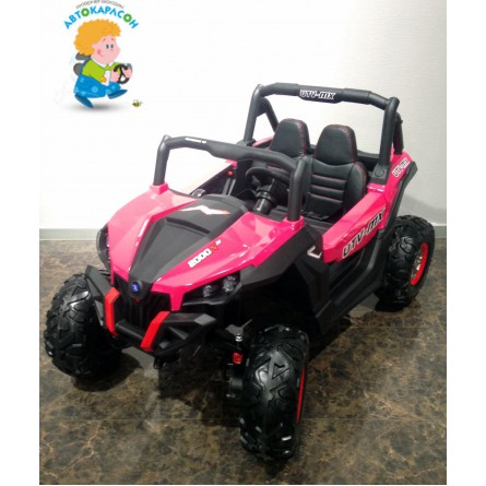 Детский электромобиль Buggy XMX 603 розовый