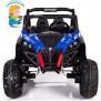 Детский электромобиль Buggy XMX 603 синий