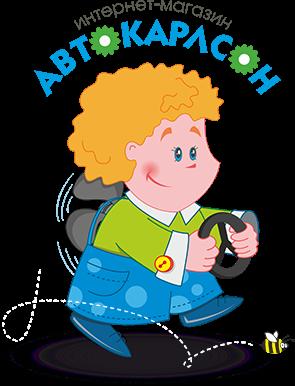 Интернет-магазин детских товаров avtokarlson.ru